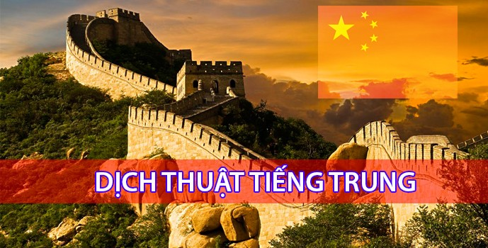 Image result for dich thuat tieng hoa