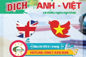icon-dich-tieng-anh-gia-re-nhat-ha-noi