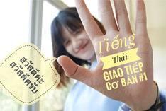 icon-tieng-thai-giao-tiep-can-ban