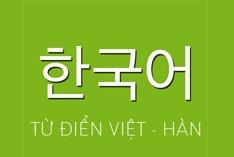icon-tu-dien-han-viet