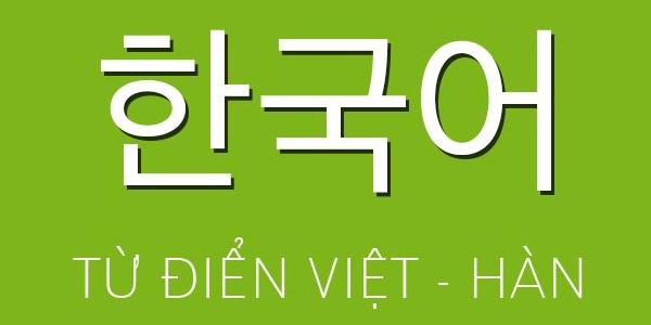 tu-dien-han-viet
